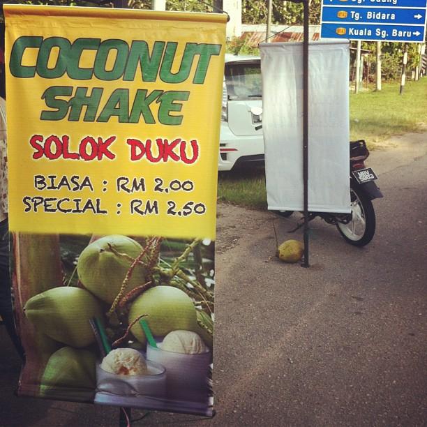 Coconut Shake | Solok Duku, Masjid Tanah | Melaka Bandaraya Bersejarah Negeri Maju 2010