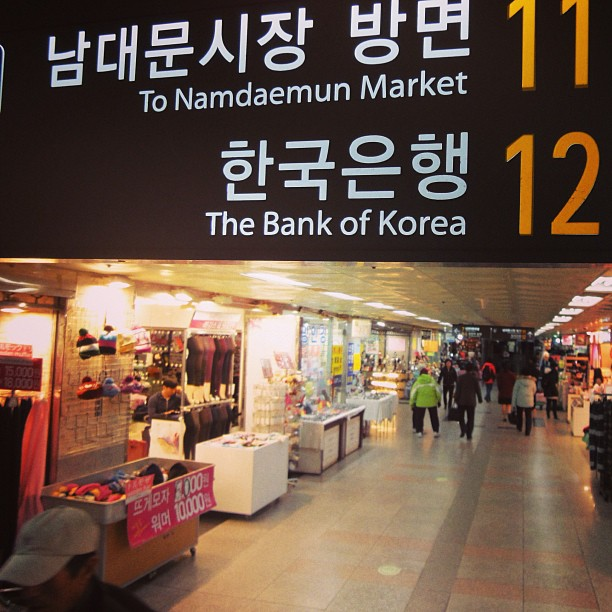 Shopping Tak Hengat :) | Namdaemun Market | Seoul,  South Korea
