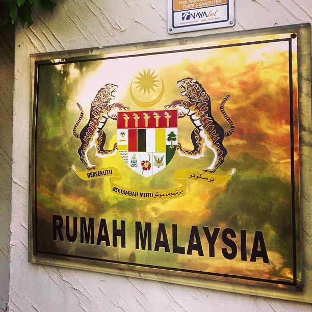 Majlis Berbuka Puasa | Rumah Malaysia | Islamabad, Pakistan