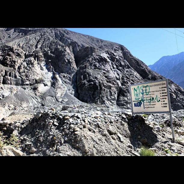 Goodbye Tatta Pani | Approaching Raikot Valley | Karakoram Highway | Near Tatta Pani | Gilgit Baltistan | Northern Pakistan