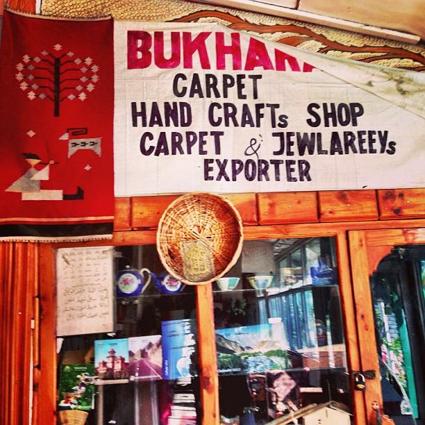 Macam Menarik Je Kedai Ni | Midway Hotel | Besham Qila | Karakoram Highway | Shangla District | Indus Kohistan Region | Khyber Pakhtoonkhwa Province, Pakistan