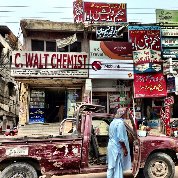 Alchemist | Near Rajah Bazaar | iPhoneography | Rawalpindi, Pakistan