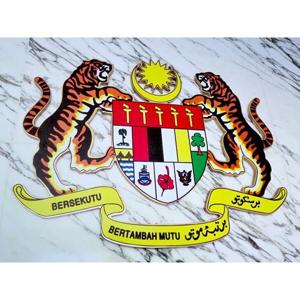 Bersekutu Bertambah Mutu | High Commission Malaysia | Diplomatic Enclave | Islamabad, Pakistan
