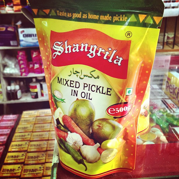 Shangrila ! | Shoplots | Rana Market F-7 | Islamabad, Pakistan
