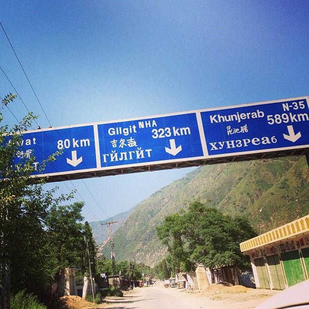 Jauh Lagi Daaaaaaa | Besham Qila | Road Less Travelled | Karakoram Highway | Indus Kohistan Region | Khyber Pakhtoonkhwa Province, Pakistan.