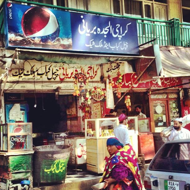 Mari Mengeja Jawi Beramai-ramai | Overland Trip via #KarakoramHighway | Abbottabad Town | Khyber Pakhtoonkhwa Province, Pakistan