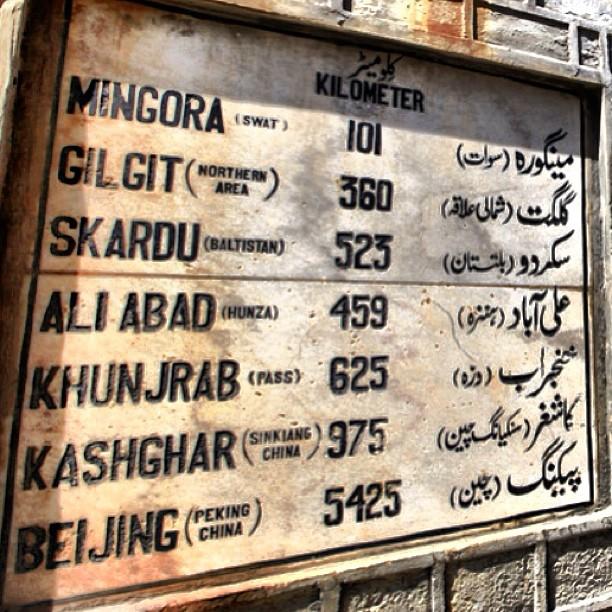 Khunjerab Pass Jauh Lagi Daaaaaa | Karakoram Highway Monument | Karakoram Highway | Indus Kohistan Region | Khyber Pakhtoonkhwa Province, Pakistan