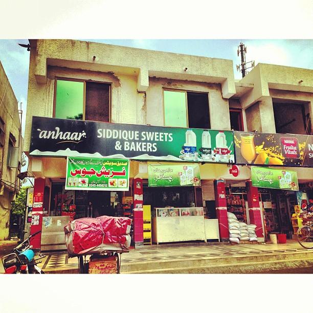 Bakery | Shoplots | Rana Market F-7 | Islamabad, Pakistan