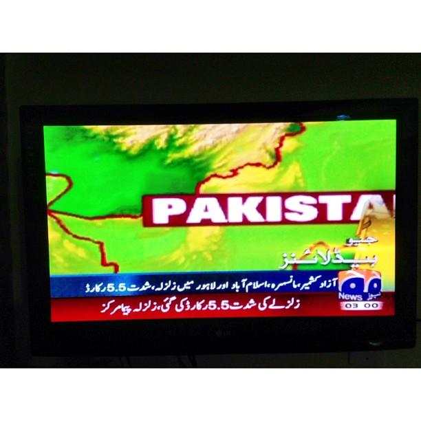 Zalzalah 5.5 Richter Scale | #Islamabad, #Pakistan