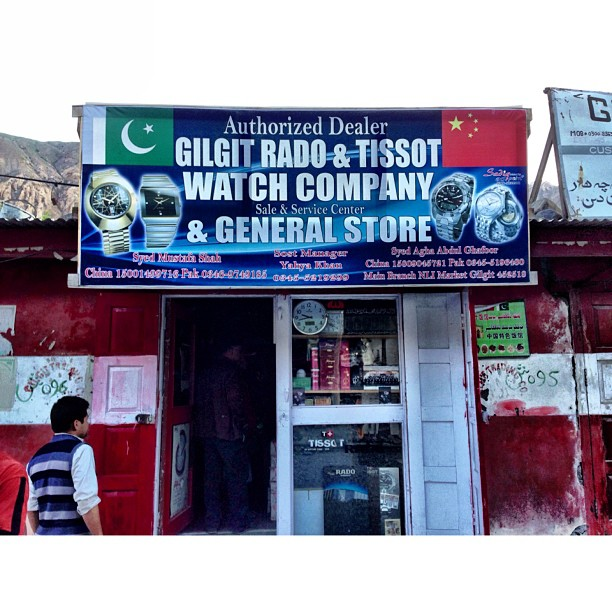 Authoried Dealer Gitew | All Are Made in China ? | Sost Small Town, Dryport Centre | Last Town Before Khunjerab Pass | #iPhonegraphy | #Karakoram Highway | Northern #Pakistan