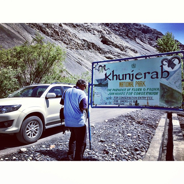 Stop Here To Pay The National Park Fee | Entrance of Khunjerab National Park | #Karakoram Highway | #Gilgit-Baltistan Region | Northern #Pakistan