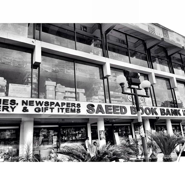 Nak Beli Buku Kena Pergi Bank | Saeed Book Bank | Jinnah Super F7 | #Islamabad, Pakistan
