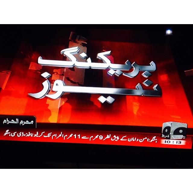 Breaking News In Urdu | Local News Live | #Asyura Day | #Islamabad, Pakistan