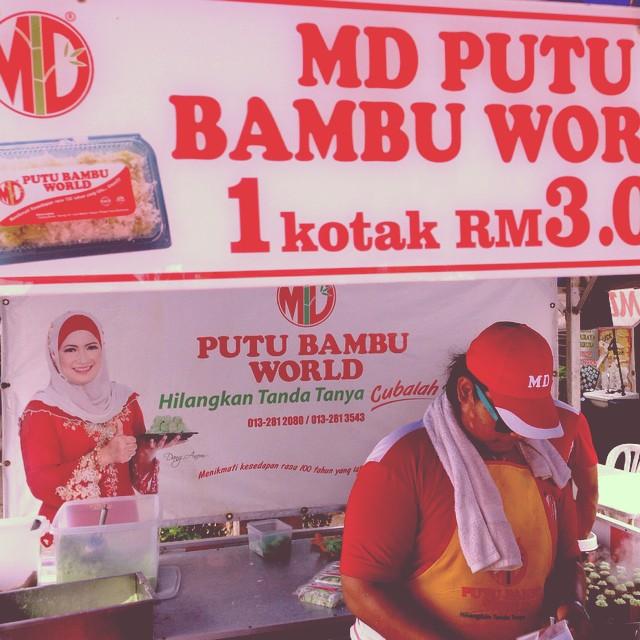 #PutuBambu World | #PortDickson | Negeri Sembilan | Malaysia