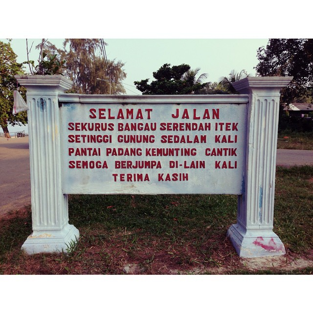 Sekurus Bangau Serendah Itek | Pantai Padang Kemunting | #PengkalanBalak | #Melaka Maju 2010